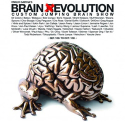 Event: Brain Evolution