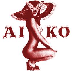 Artist: Aiko Nakagawa (Lady Aiko)