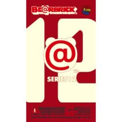 Series: Be@rbrick - Series 12