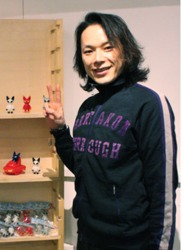 Artist: P.P.Pudding (Gen Kitajima)