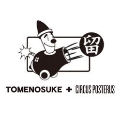 Manufacturer: Tomenosuke + CP