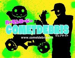 Artist: Cometdebris (Koji Harmon)