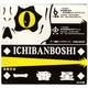 Ichibanboshi-trampt-3307t