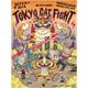 Tokyo_cat_fight-trampt-4586t