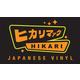 Hikari-trampt-4883t