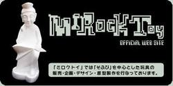 Manufacturer: Mirock Toys