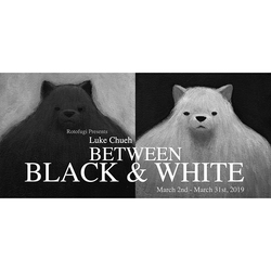 Event: Between Black & White