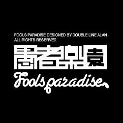 Manufacturer: Fools Paradise