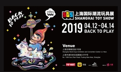 Event: Shanghai Toy Show : 2019