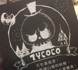 Platform: Tycoco