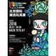 Bts_beijing_toy_show__2019-trampt-8838t