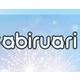 Abiruari-trampt-9287t