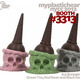 Three_new_ice_scream_man_flavors_for_nycc-brutherford_exclusives_for_myplasticheart_booth_3313-trampt-1115t