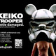 Battle_damaged_keiko_trooper_by_alan_ng-minty_fresh_exclusive_on_sale_feb_1st-trampt-1936t
