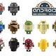 Android_series_4_is_here-now_dropping_at_a_variety_of_toy_shops-trampt-2591t