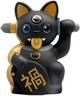 Misfortune Cat - Black/Gold