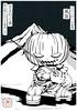 Samurai_pumpkin-jon-paul_kaiser-print-trampt-8469t