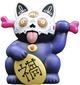 Suertudo-the_beast_brothers-misfortune_cat-trampt-8635t