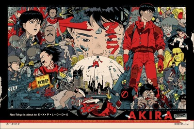 Akira-tyler_stout-screenprint-trampt-8895m
