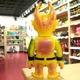Mutant_evil_-_yellow_and_green-real_x_head_mori_katsura-mutant_evil-realxhead-trampt-12936t