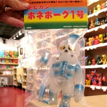 Hone_borg_-_milky_white-real_x_head_mori_katsura-hone_borg-realxhead-trampt-12949m