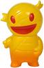 Pocket Mummy Boy - Yellow