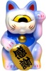 Mini Fortune Cat - White w/ Blue