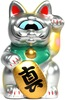 Mini Fortune Cat - Silver