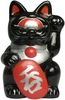 Mini Fortune Cat - Black w/ Red Eye