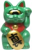 Mini Fortune Cat - Green