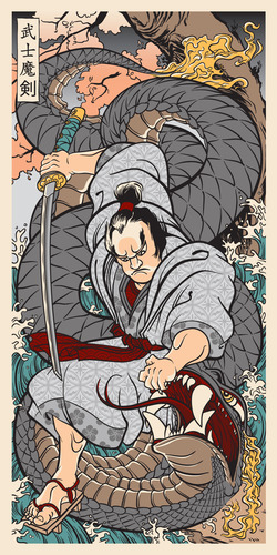 The_samurai_with_the_magic_sword-joshua_budich-screenprint-trampt-14488m