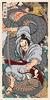 The Samurai With the Magic Sword