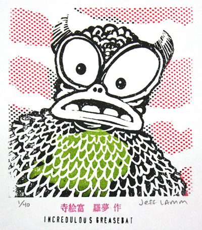 Incredulous_greasebat-jeff_lamm-screenprint-trampt-20682m