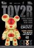 Town_crier_qee_n-tim_biskup-bear_qee-toy2r-trampt-24719t