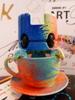 Spectrum Cup