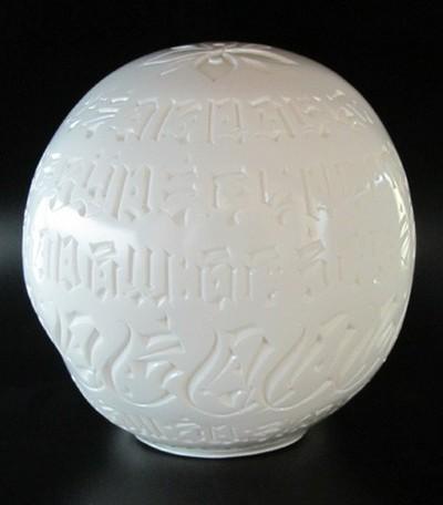 Shingon_skull_-_white-usugrow-shingon_skull-secret_base-trampt-29397m