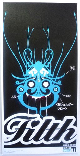 Mr_takoyaki-filth_lucas_irwin-screenprint-trampt-30538m