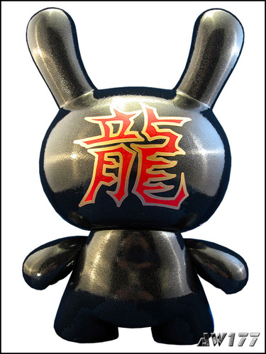 Year_of_the_dragon_2012-aw177-dunny-trampt-32430m