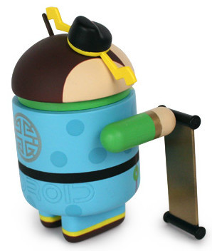 Fortune_-andrew_bell-android-dyzplastic-trampt-33410m