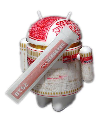 Noodler-hitmit-android-trampt-41005m