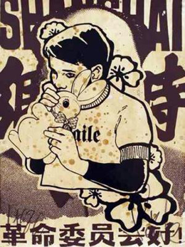 Bunny_boy_shanghai-faile-screenprint-trampt-41960m