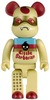 Little Barbarian Be@rbrick - 400%