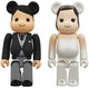 Bride & Groom Be@rbrick Set