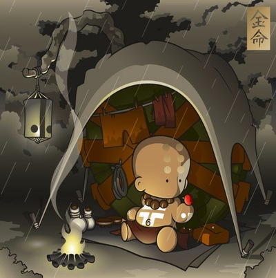 Cluttermunk_-_campfire-huck_gee-gicle_digital_print-trampt-66254m