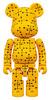 Chogokin - Eames 200% Be@rbrick
