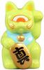 Mini Fortune Cat - Lime Green w/ Orange Eye