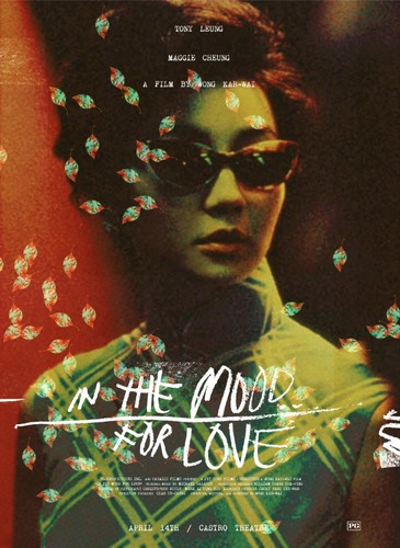 In_the_mood_for_love-adam_juresko-gicle_digital_print-trampt-67855m