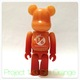 Project 1/6 - Orange Glow in the Dark (GID) 100% Be@rbrick
