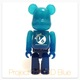 Project 1/6 - Blue Glow in the Dark (GID) 100% Be@rbrick