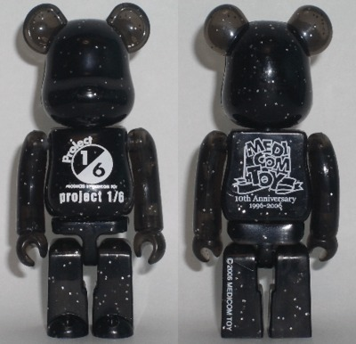 Project_16_-_clear_black_100_berbrick-medicom-berbrick-medicom_toy-trampt-67980m